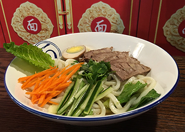 Xian Minced Vegetable/Pork