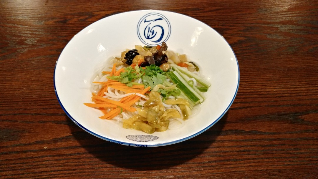 xian minced vegetables bowl